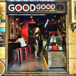 Good Good restaurant in Chengdu, China